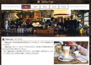 shibu-cafe